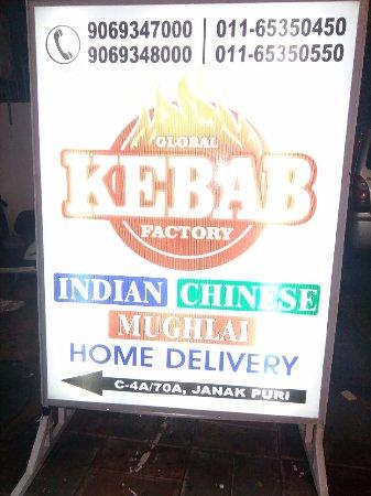 Global Kebab Factory