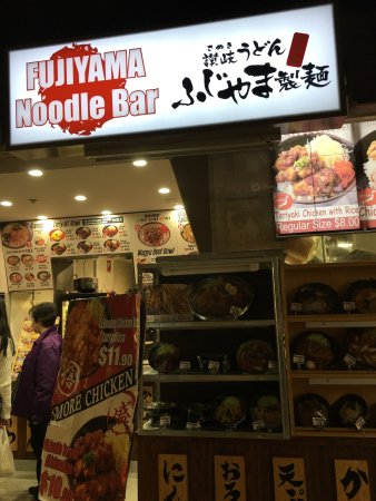 Fujiyama Noodles Bar