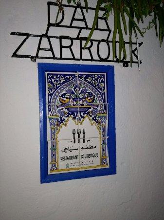 Restaurant Dar Zarrouk : IMG_20160714_200459_large.jpg