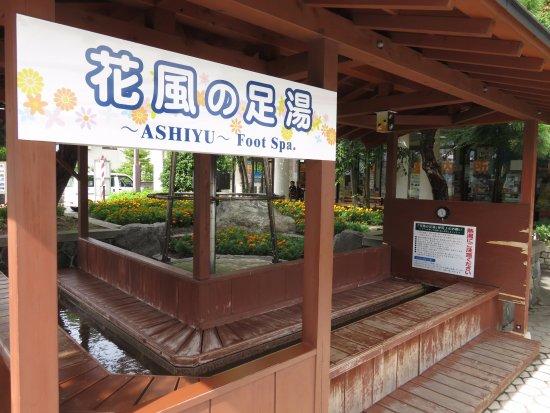 Kaike Onsen: 観光案内所の前には足湯もあります