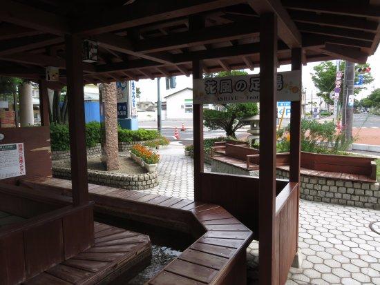 Hanakaze no Ashiyu