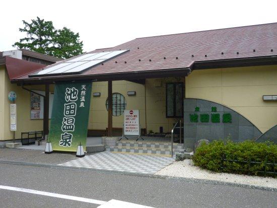 Ikeda-cho, Nhật Bản: 本館 池田温泉