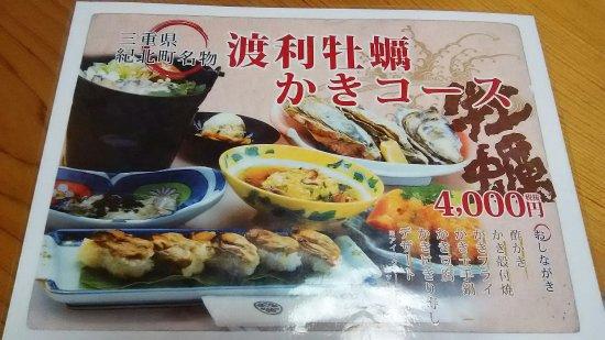 Bilde fra Kihoku-cho
