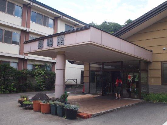 Shinkazawaonsen Rokumeikan