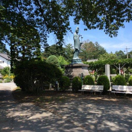 Itanami Park