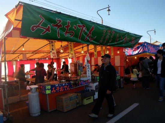 Kuriyama-cho, Japonya: 甘い物だけじゃなく