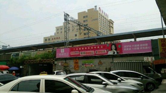 东莞文化步行街