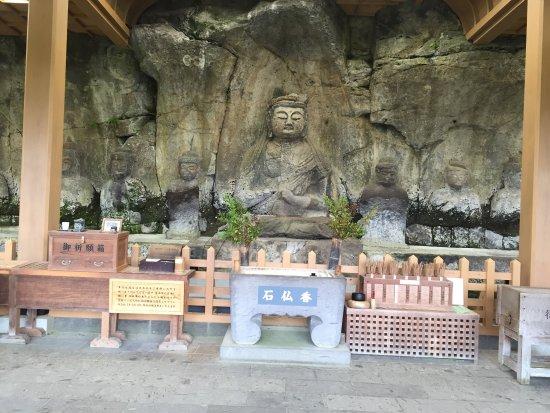 Oita Motomachi Stone Budda: photo5.jpg