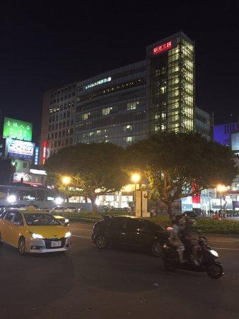 Taoyuan, Taiwan: 新光三越 桃園站前店