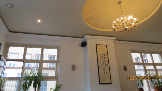 Imagen de China Garten