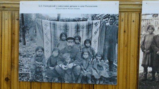 Nogliki History and Ethnography Museum