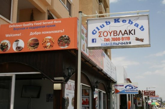 Club-Kebab