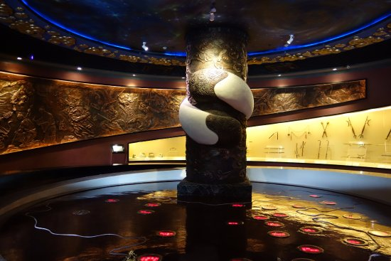 Chinese Wushu Museum