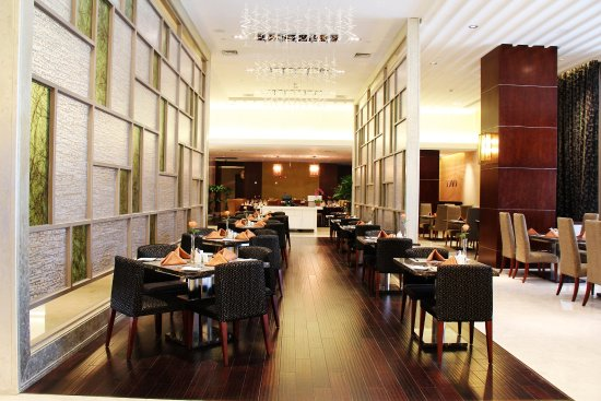 Holiday Inn Beijing Haidian: Fusion Flavors All Day Dining Restaurant