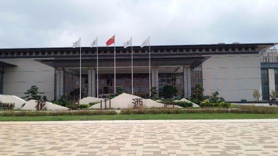 Foto de Lianyungang