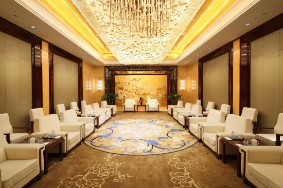 Taizhou, China: VIP Meeting Room