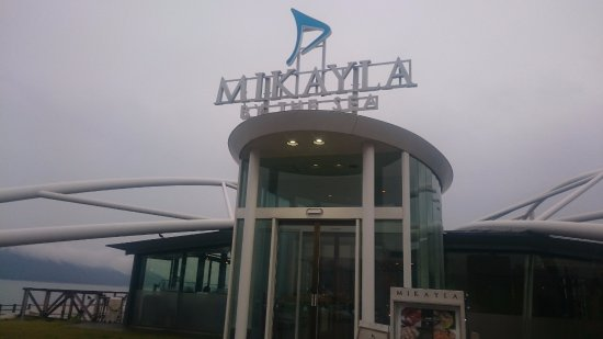 Mikayla: Вывеска