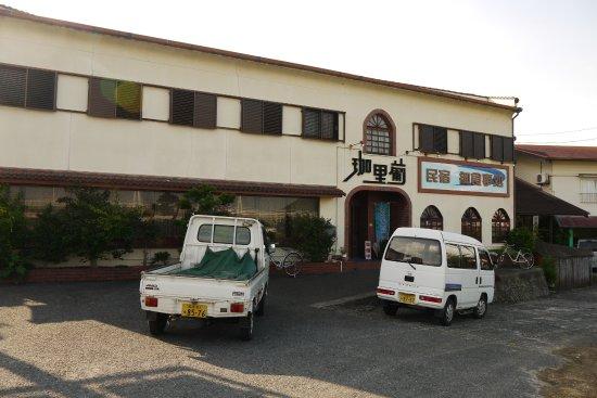 Minshuku Karibu
