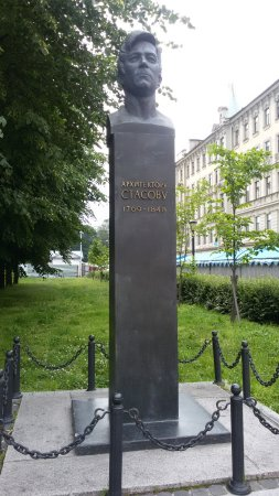 Monument to Stasov