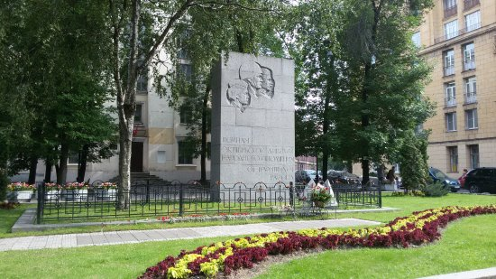 Monument to the Soldiers of Oktyabrskaya Division of the National Militia