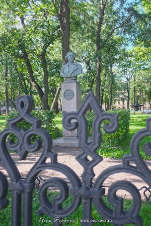 Rumyantsev Garden