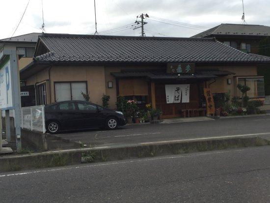 須賀川市, 福島県, 日本そば 田村屋