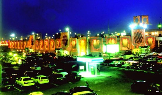Jeddah International Market