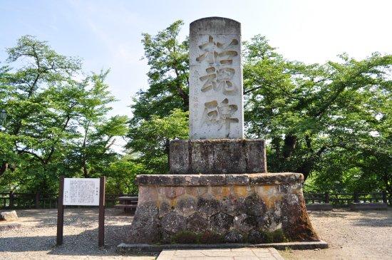 Shokon Monument