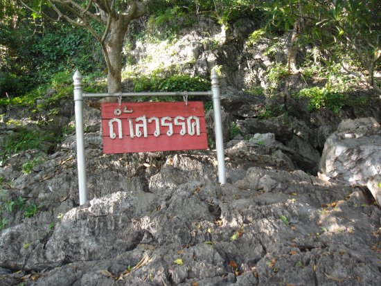 Khao Yoi, Thailand: ถ้ำที่ควรไปลองดู