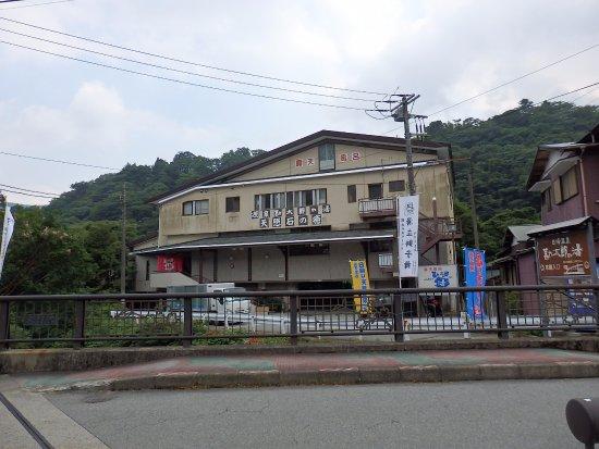 Kantaro no Yu