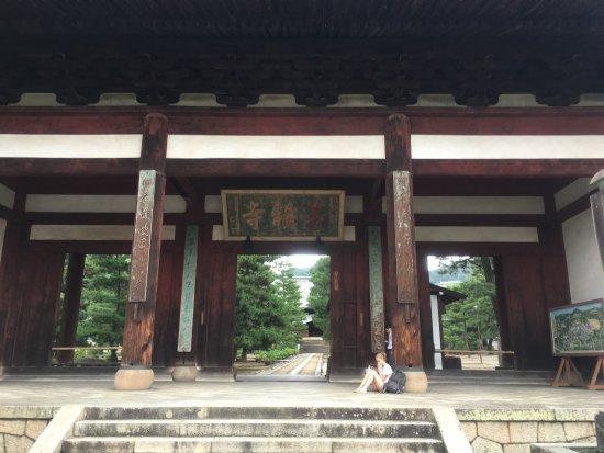 Obakusan Manpuku - ji Temple : photo1.jpg