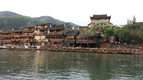 Fenghuang County, Chine : 20160503_063511_large.jpg