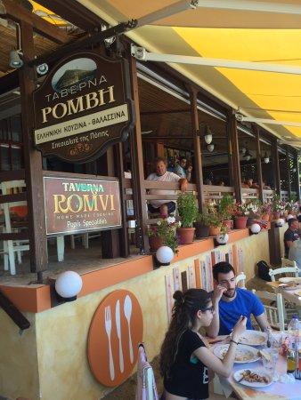 Hotel Taverna Romvi: photo0.jpg