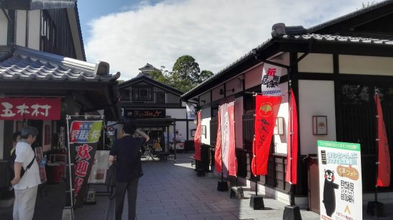 Sakuranobaba Johsaien Photo