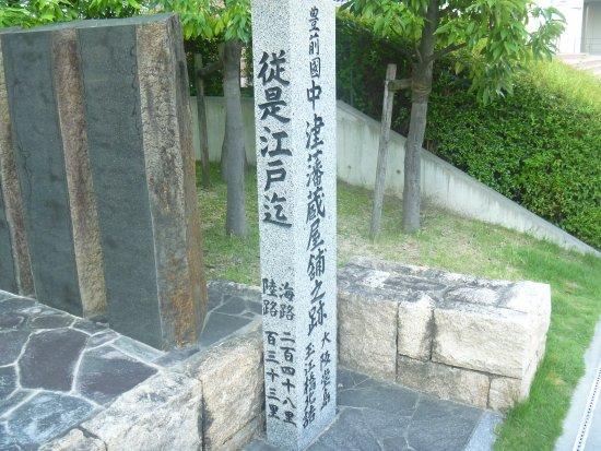 Buzennokuni Nakatsuhan Kurayashiki Mark