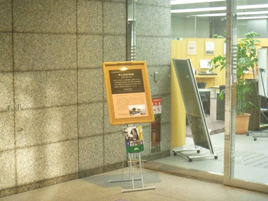 Osaka Medical School