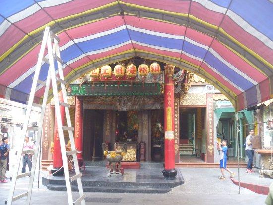 Zhenyuanjing Tudi Temple