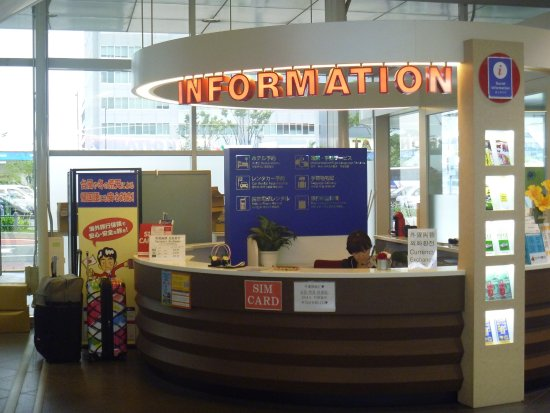 Hakata Port International Terminal Information Center