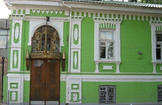Cherkasy Puppet Theatre