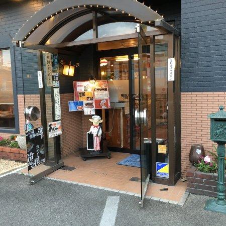 Muko, Japan: photo1.jpg