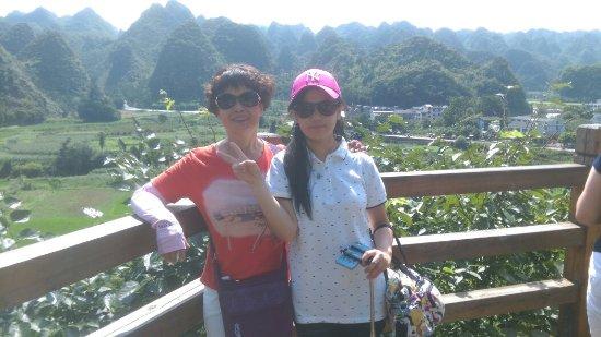 Wanfenglin Scenic Area: 萬峰林景區