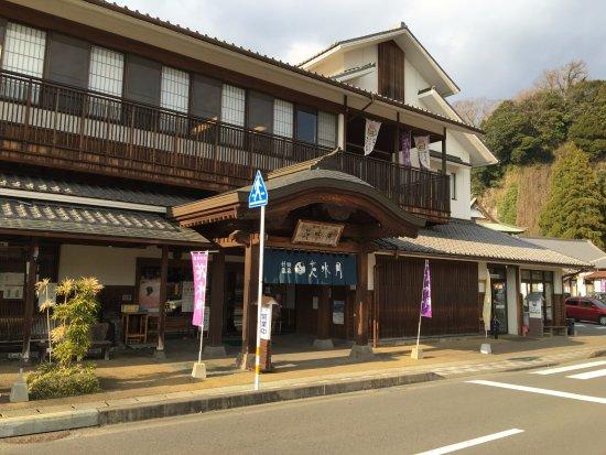 Takeda City Tourist Association