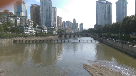 Guiyang, China: 甲秀樓