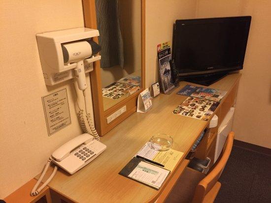 Miyawaka, Japan: シングルルーム