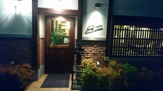 Kameyama, Japón: _20160716_215800_large.jpg
