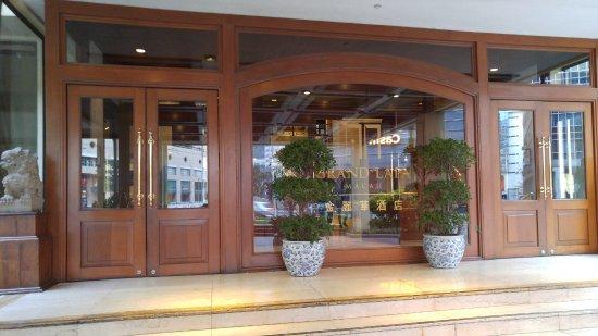 Grand Lapa Macau: 酒店正門