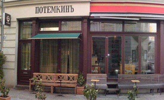 Potemkin Halle