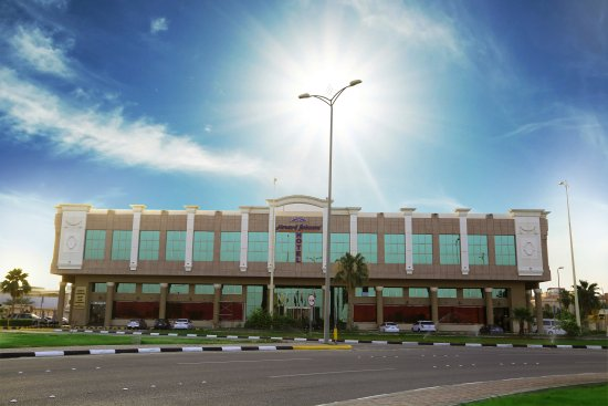 Howard Johnson  Hotel, Dammam