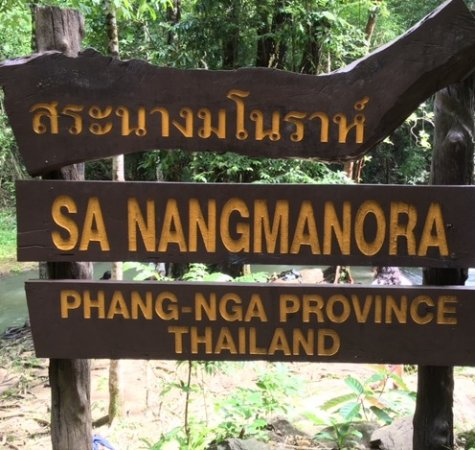 ‪‪Phang Nga‬, تايلاند: Sa Nangmanora Waterfall‬