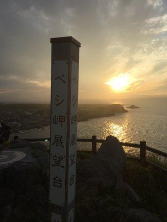 Peshi Misaki Observatory : photo2.jpg